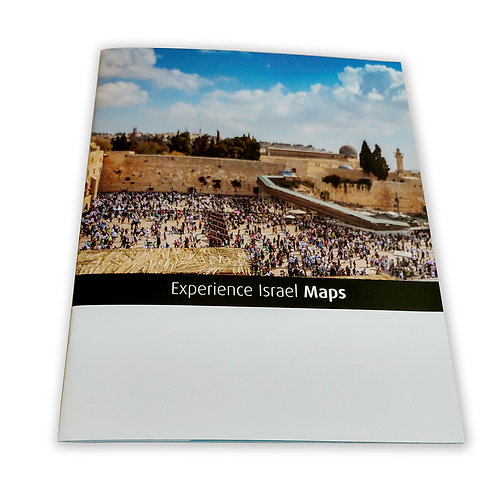 חוברת מפות - לקהל יהודי | Maps for Jewish