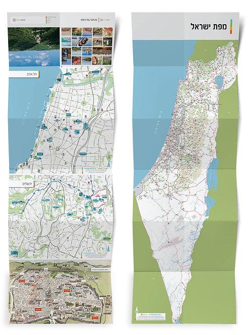 פוסטר ישראל - עברית | Israel Tourist Map - Hebrew