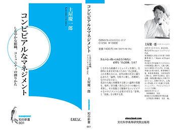 B01cover.jpg