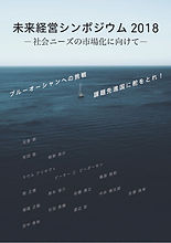 kouenroku_color.JPG