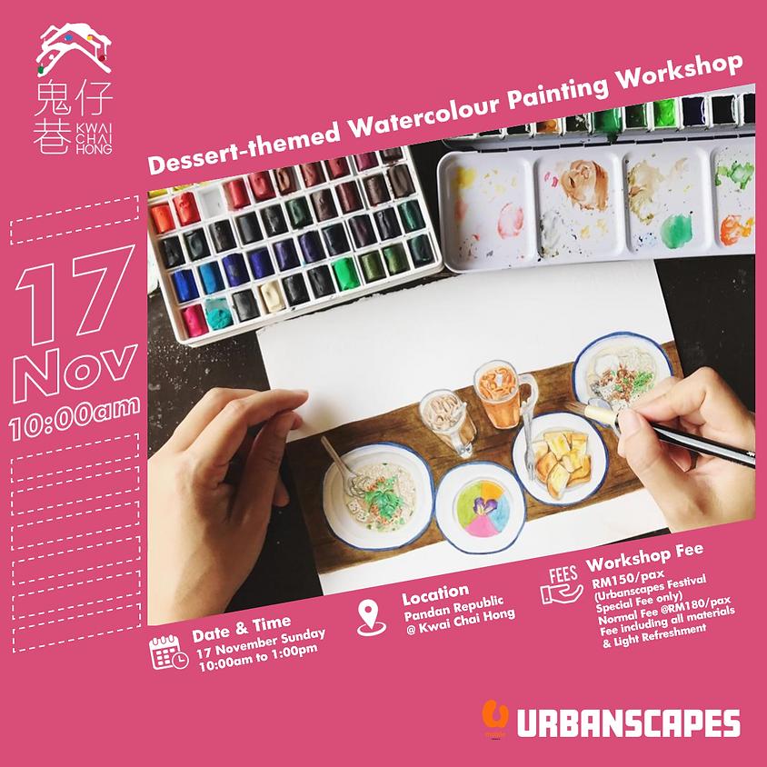 Dessert-themed Watercolour Painting Workshop