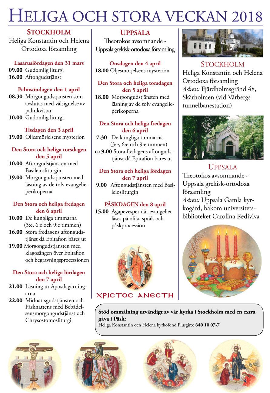 Gudstjänstprogram för Heliga och Stora Veckan
