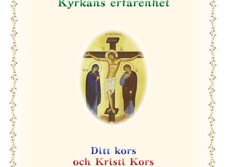 Ditt kors och Kristi Kors