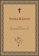 Stora_Kanon_-_Helige_Andreas_av_Kreta_(F