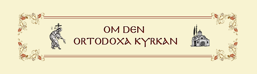 Om den Ortodoxa kyrkan