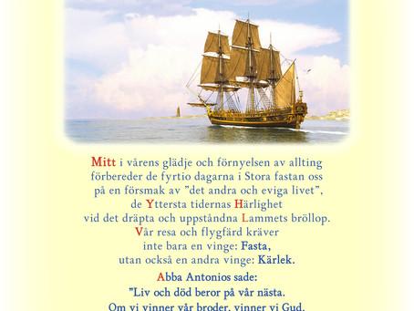 Mot den Heliga och Ljusomstrålande  Uppståndelsens Lugna Hamn