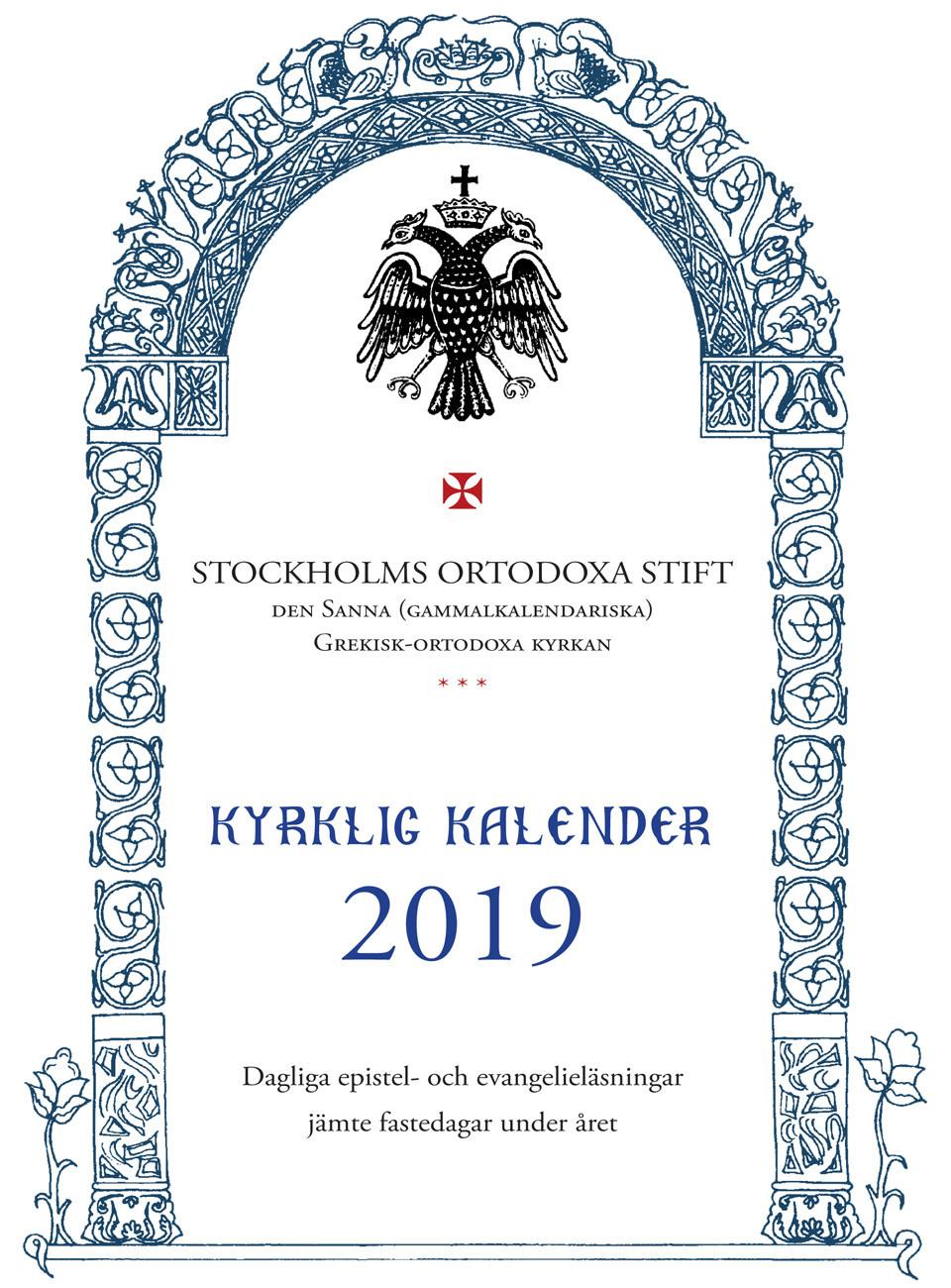 Kyrklig kalender 2019