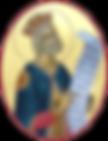 Prophet David small.png