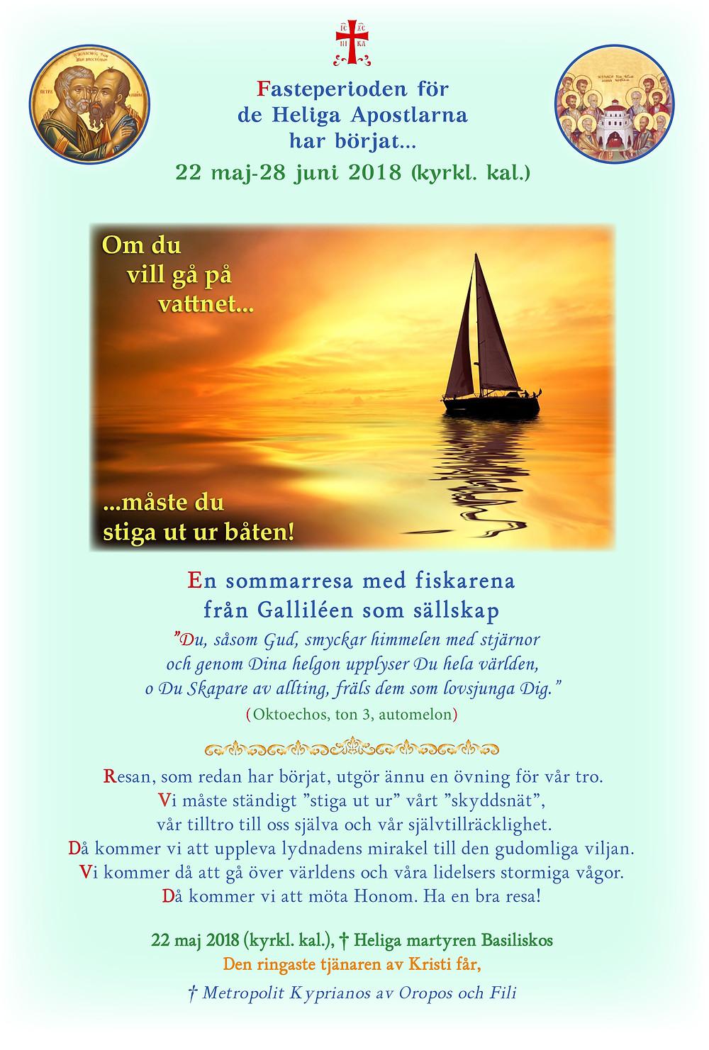 Meddelande från Metropolit Kyprianos för Apostlafastan 2018