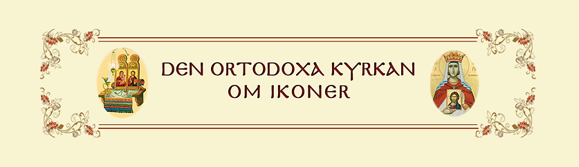 Ortodoxa kyrkan | ikoner