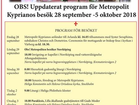 Uppdaterat program för Metropolit Kyprianos besök