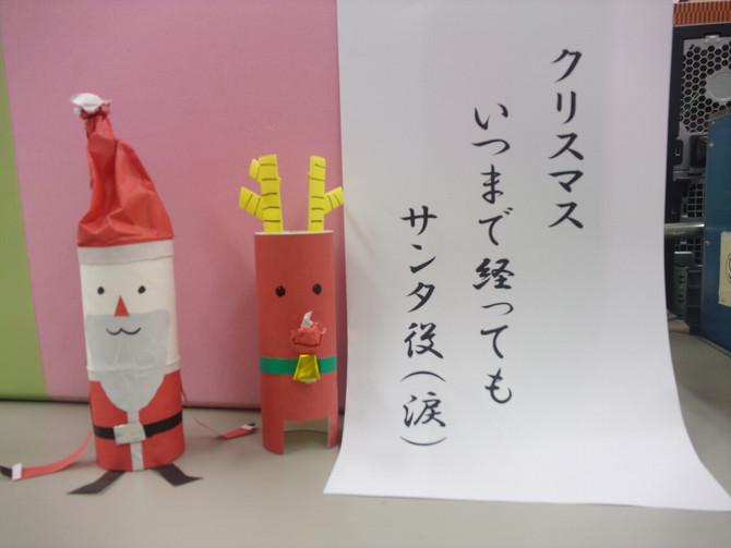 クリスマスの絵・川柳 募集中!!