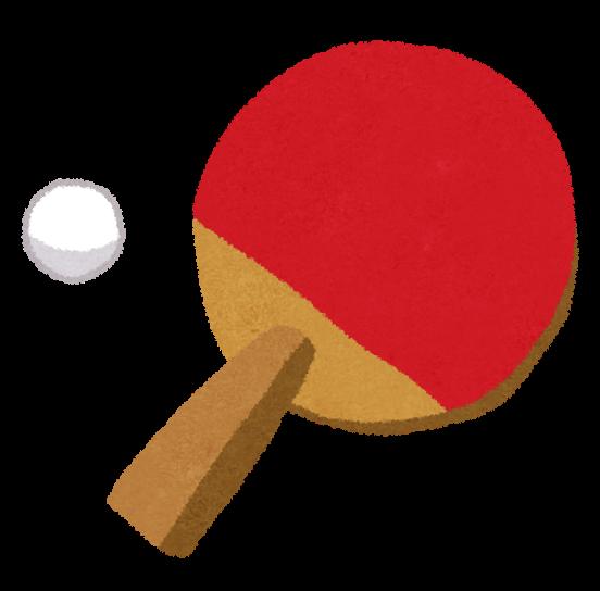 卓球開放時間について