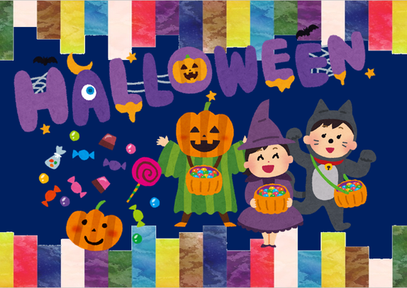 【10月イベント情報】ハロウィン特別企画お菓子プレゼント!