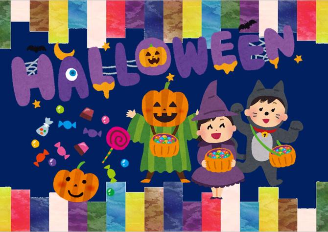 【10月イベント情報】ハロウィン特別企画