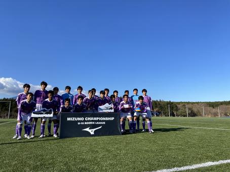 ミズノチャンピオンシップU-16ルーキーリーグ準優勝