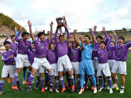 令和2年度静岡県高等学校新人大会サッカー競技開催。