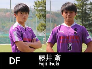 fujii.png