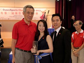 DanceSport Championships 2013 at Ang Mo Kio Community Centre