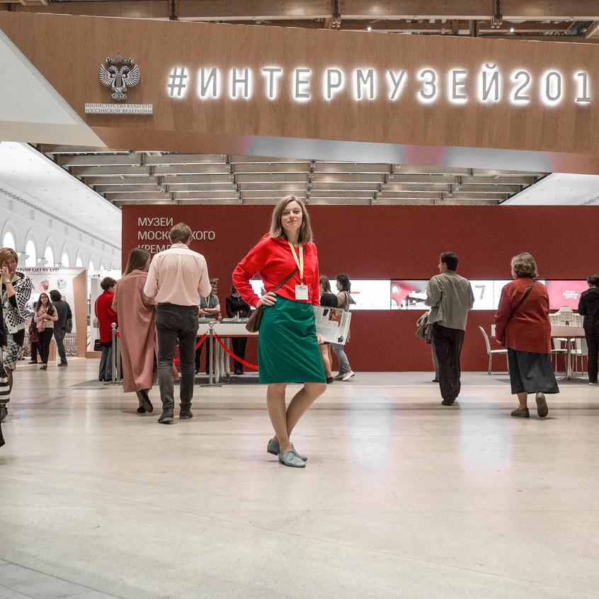 Камертон Про на музейной выставке в Москве Интермузей 2017