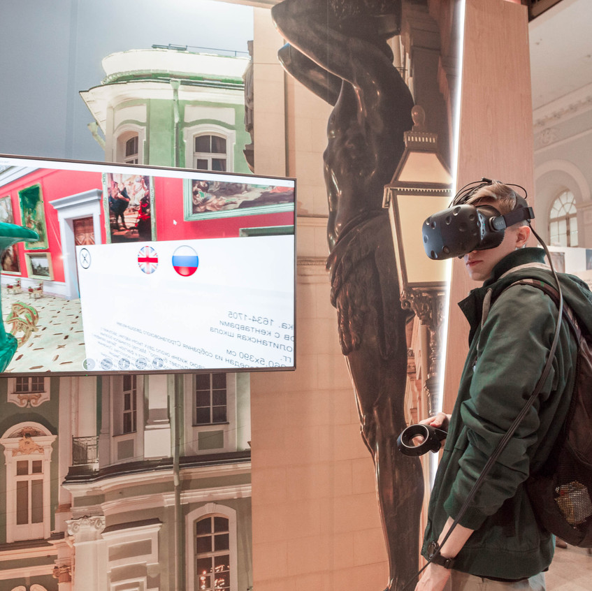 Интерактивное и мультимедийное оборудование для музеев, Интермузей 2017