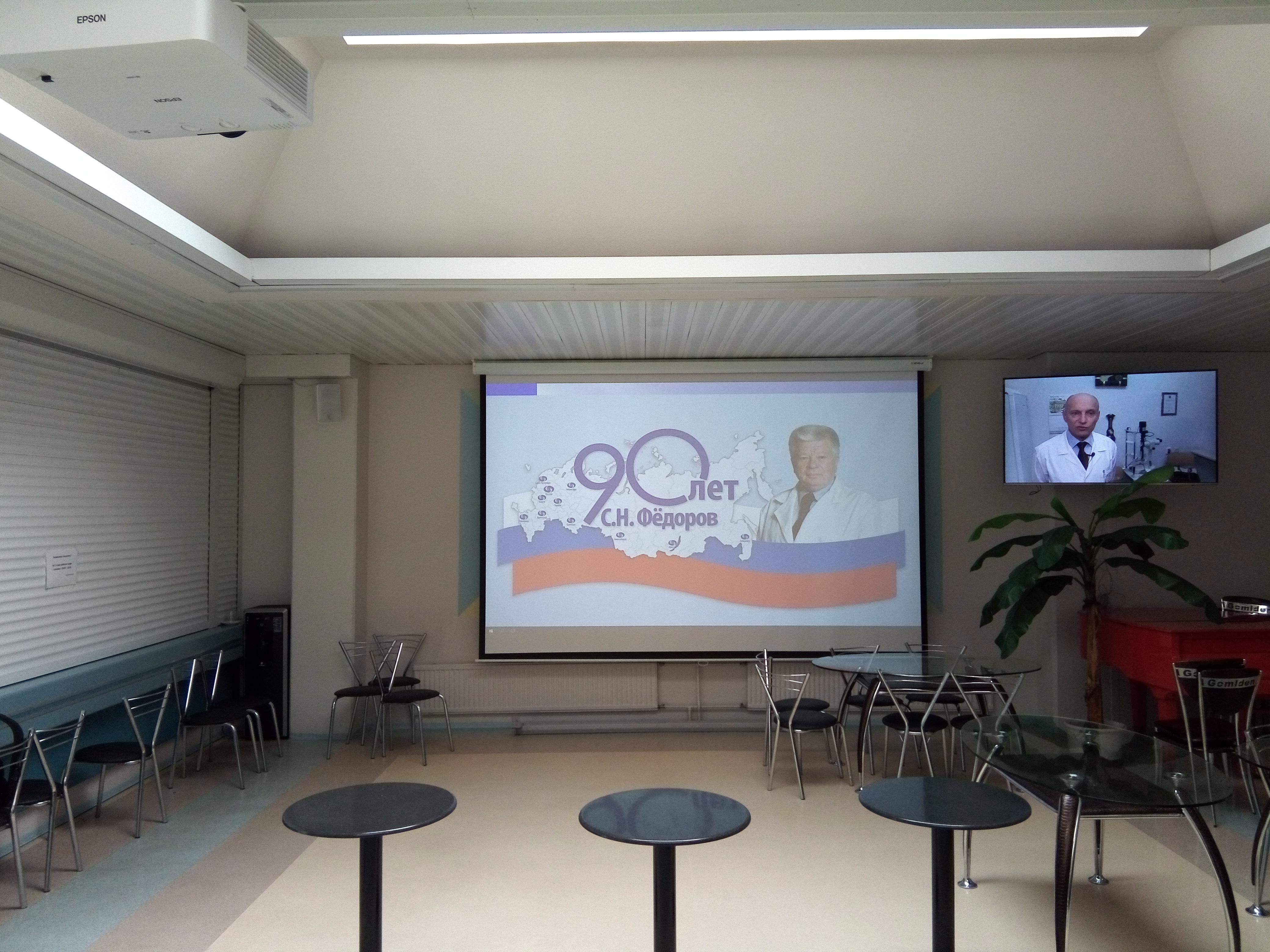 Мультимедийное оснащение клиники