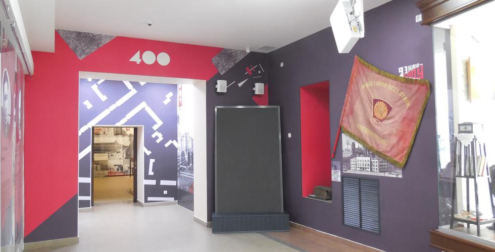 Музей голография