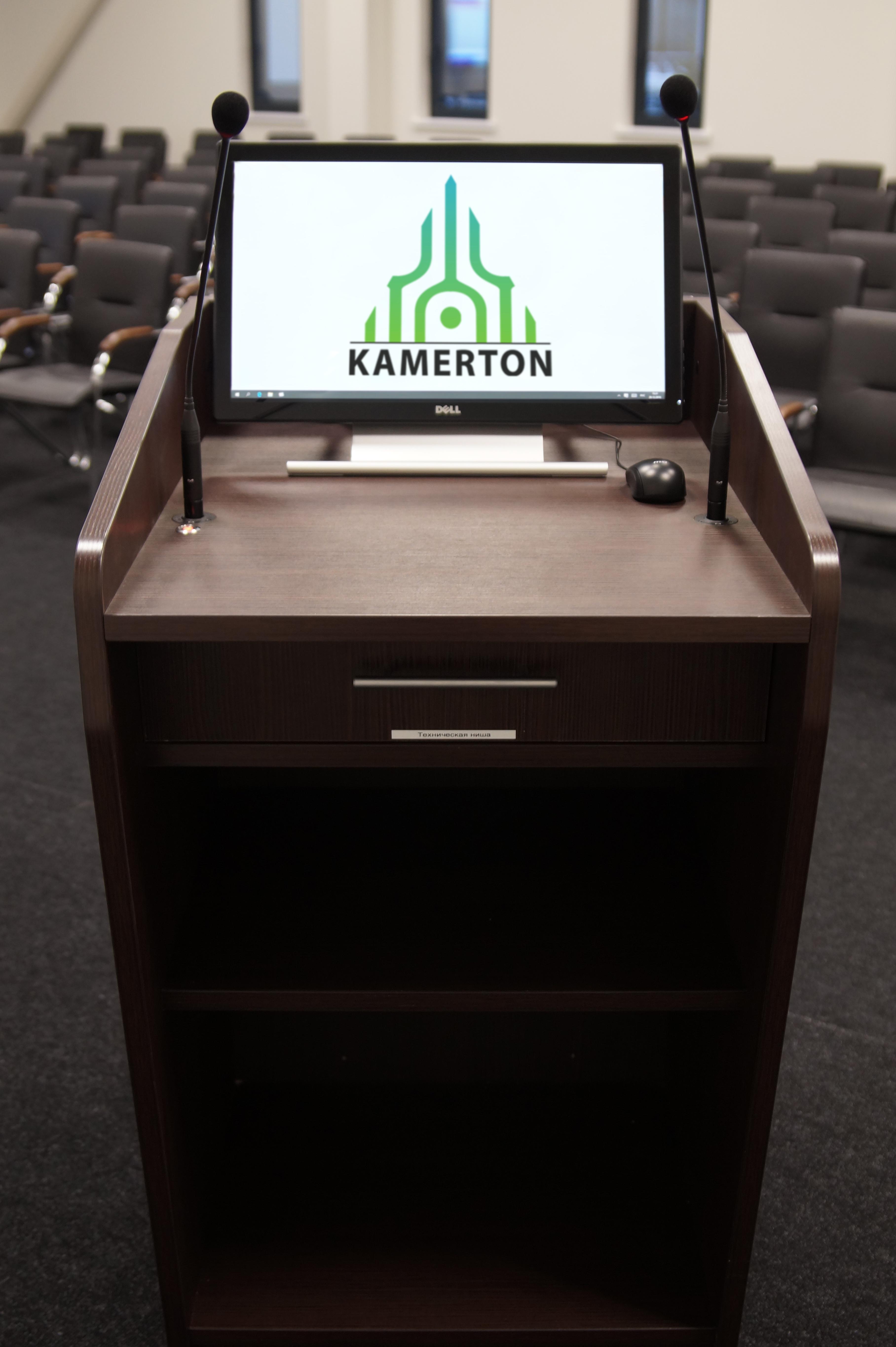 Проектирование конференц-зала Камерт
