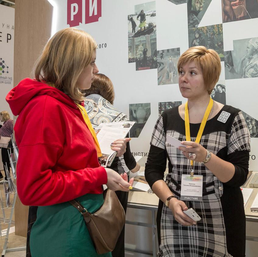 Мультимедийное оснащение выставок, Интермузей 2017