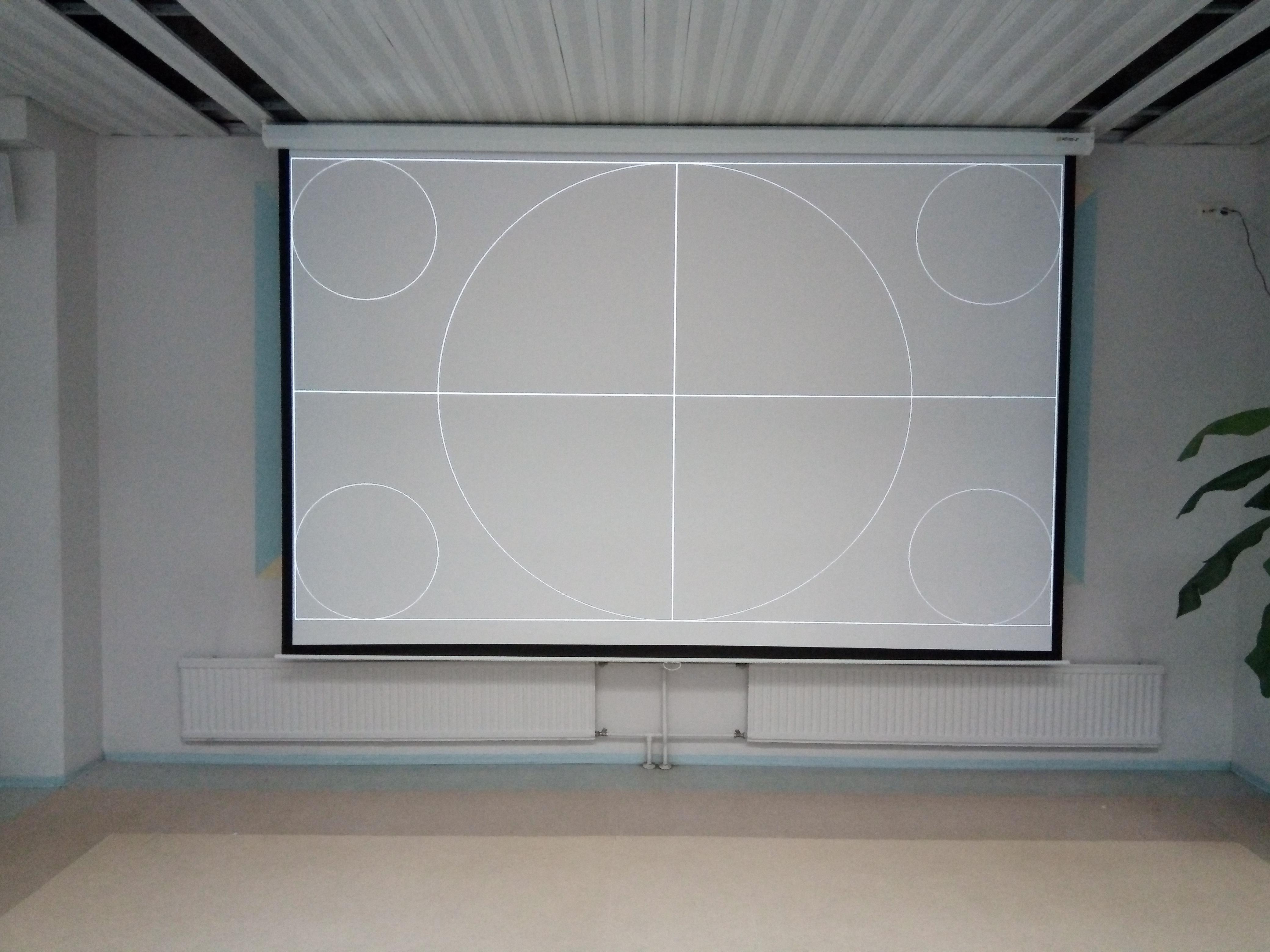Экран, настройка