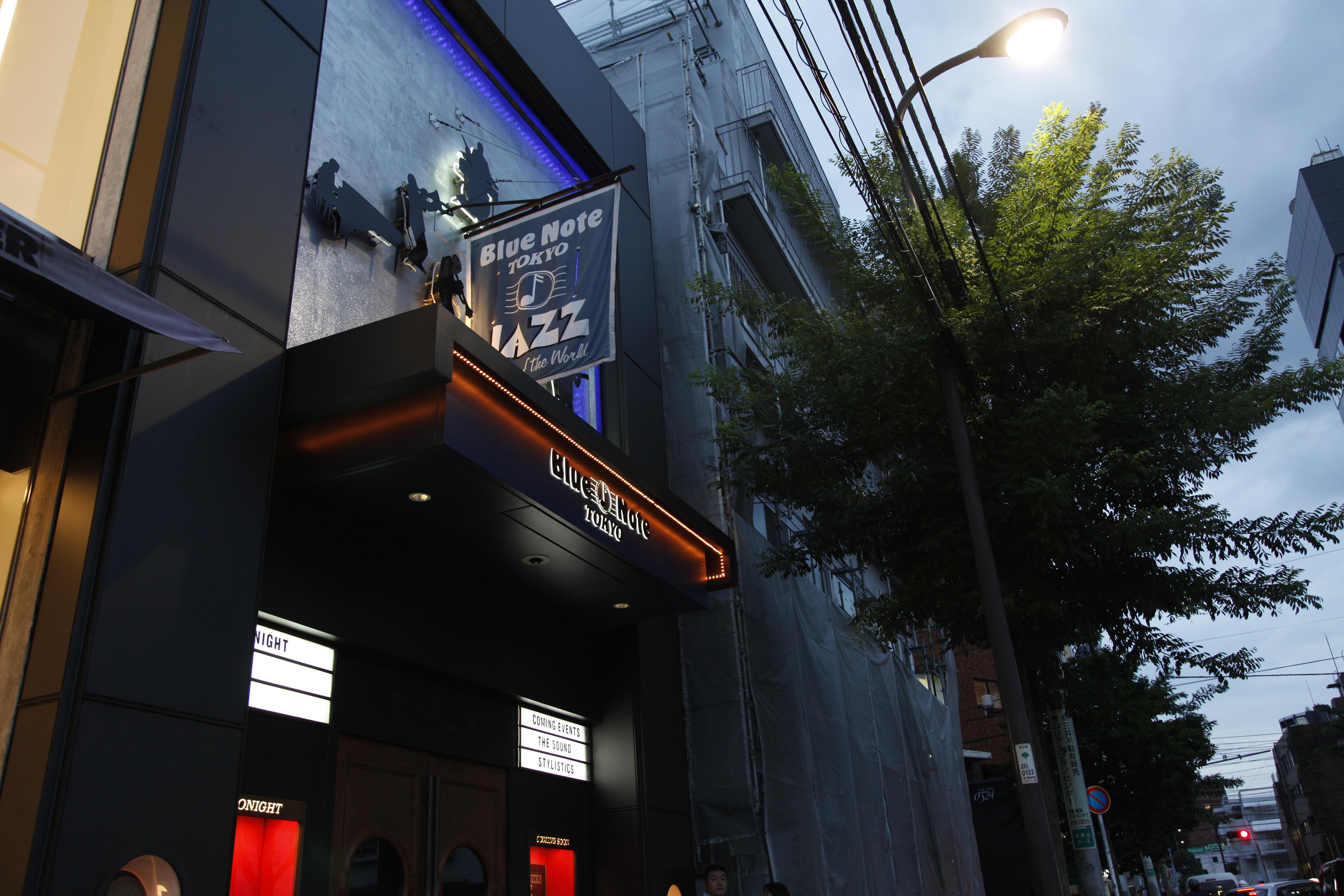 第4回チャリティコンサート at ブルーノート東京