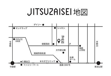 JITSUZAISEI地図.png