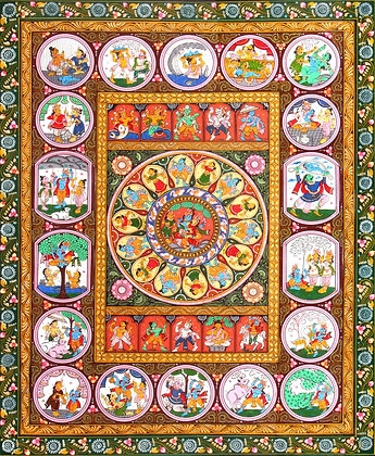 Rasa Mandala with Dash Avatars of Lord Vishnu and Shri Krishna Lila