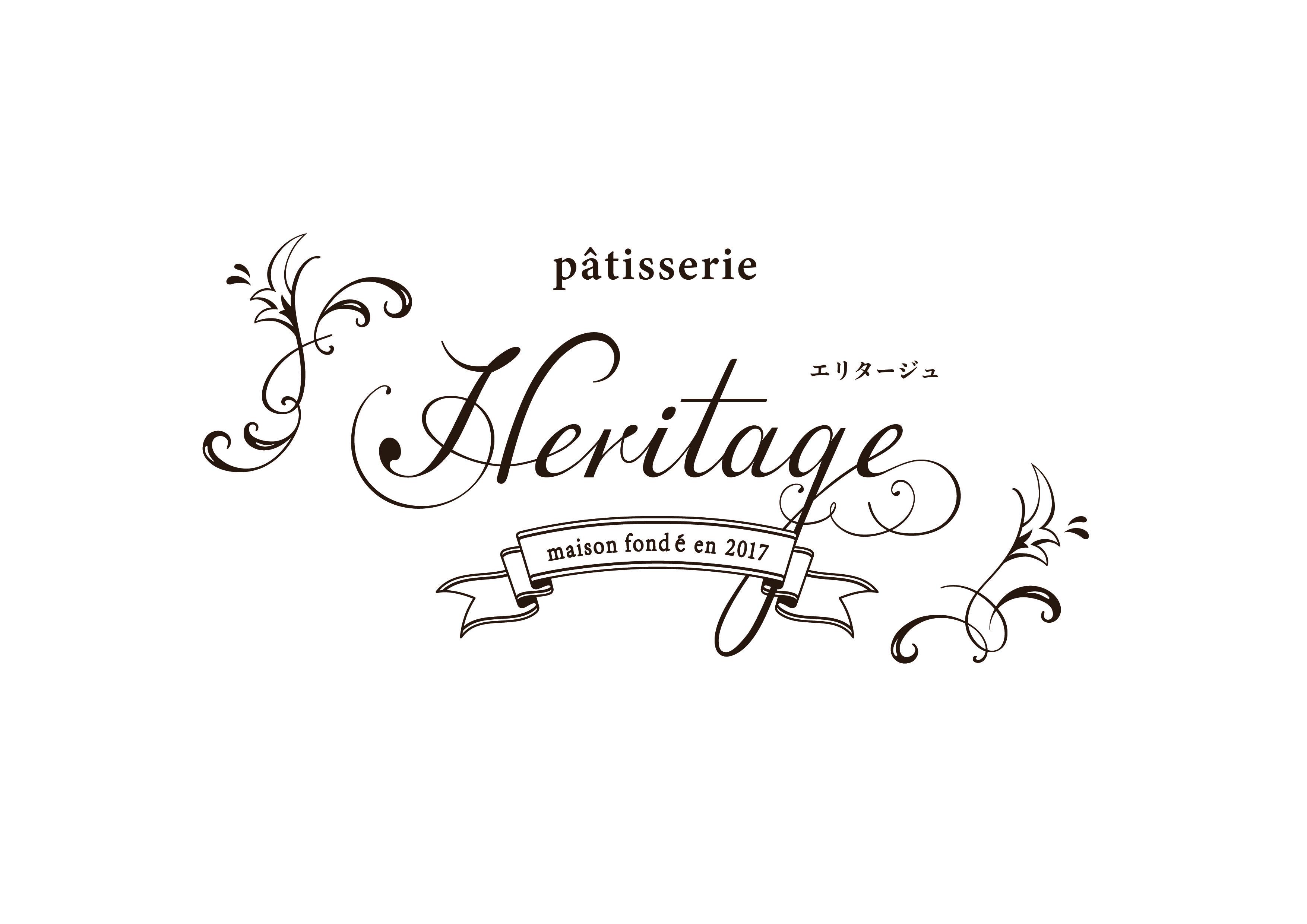 Heritage仕様書