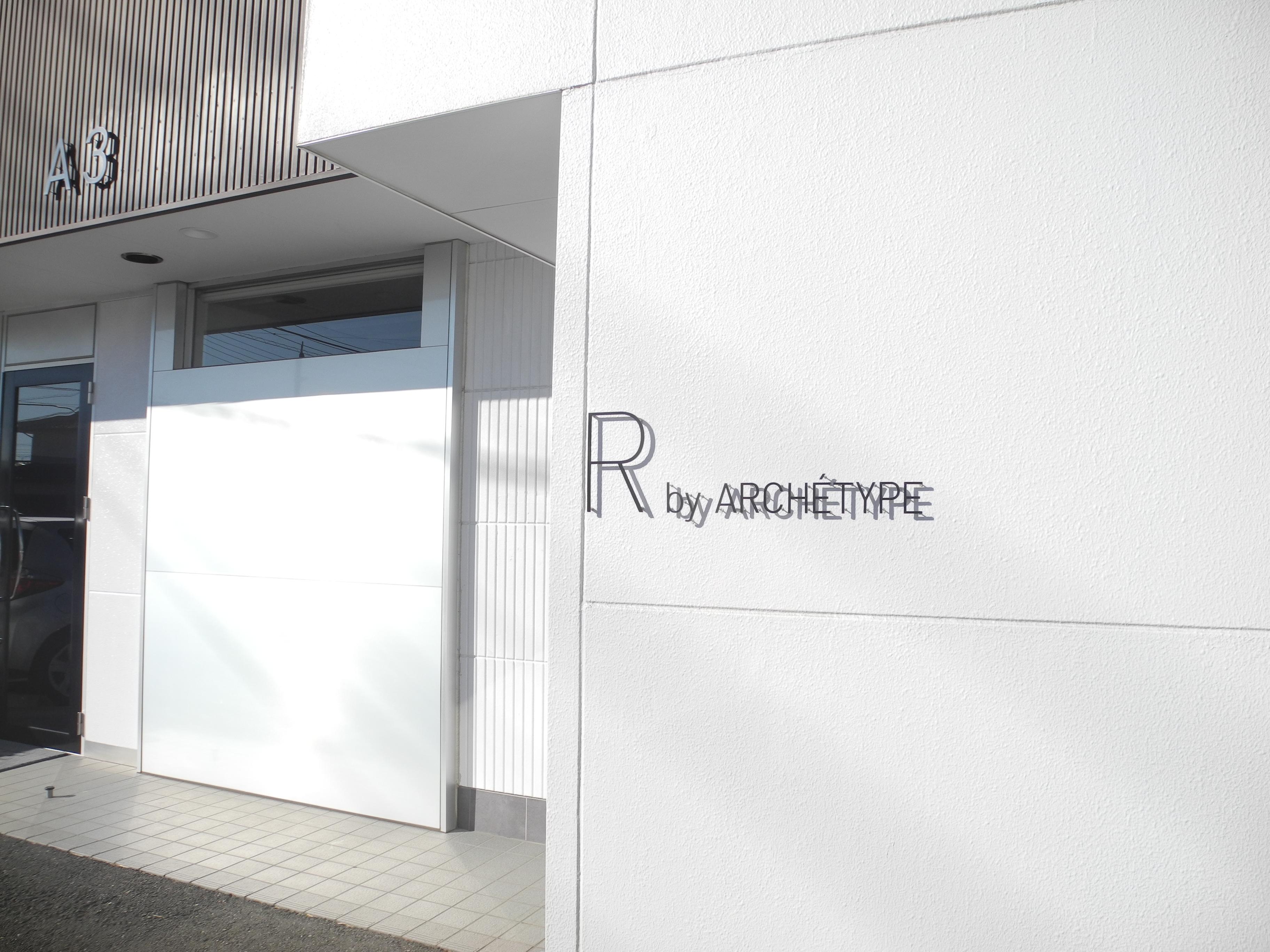 R by ARCHETEPE