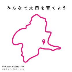 OTA CITY PROMOTION