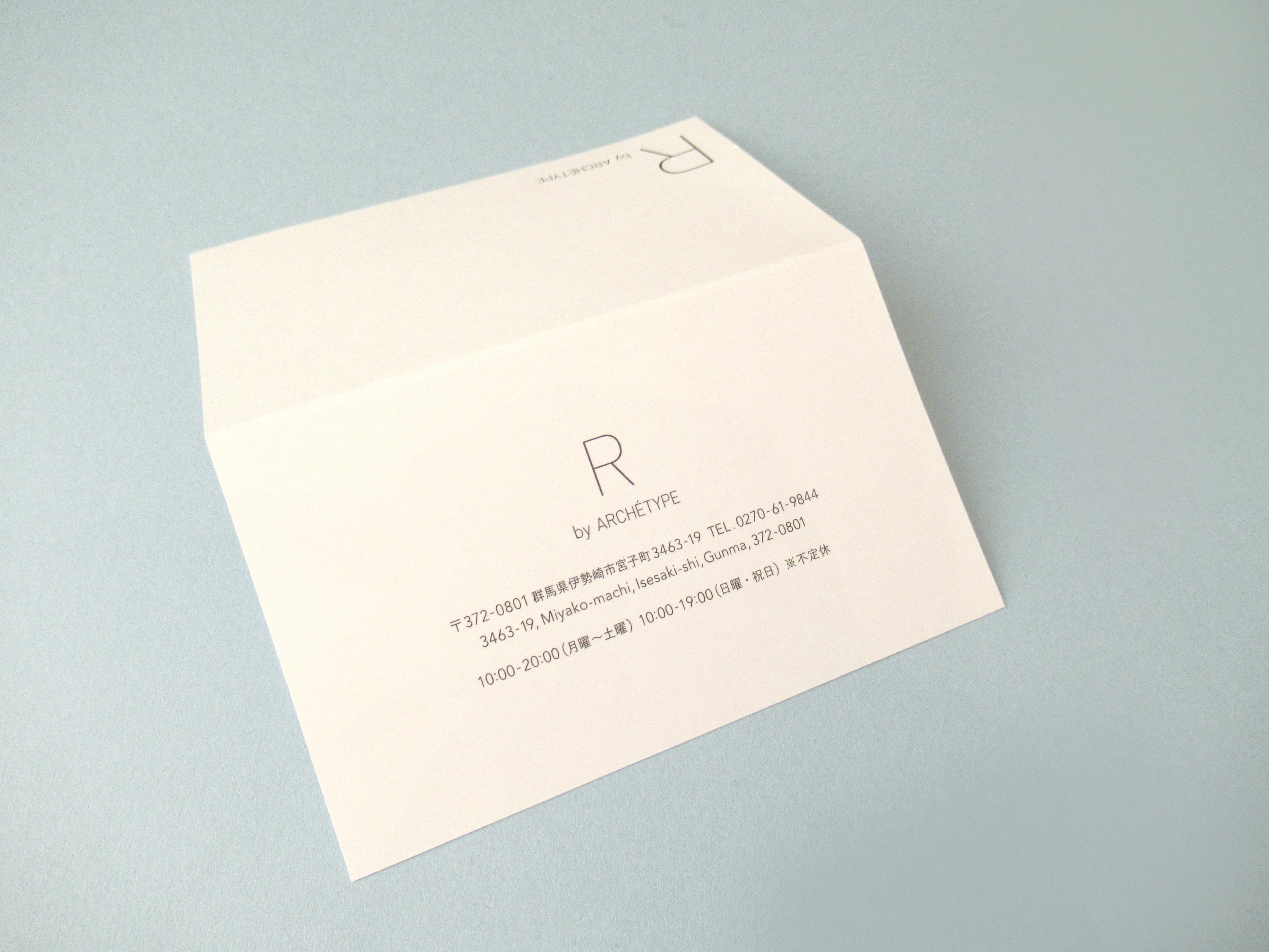 R by ACHETYEPE