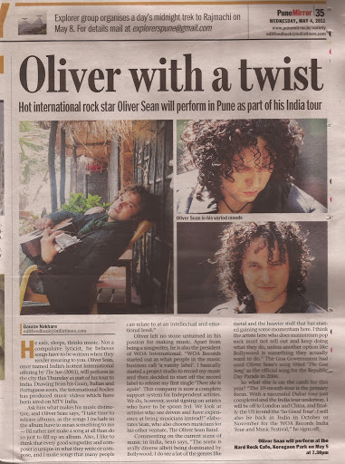 Oliver Sean Mirror