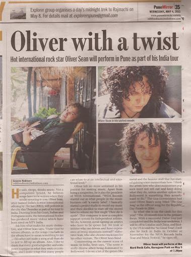 Oliver Sean Mirror.jpg