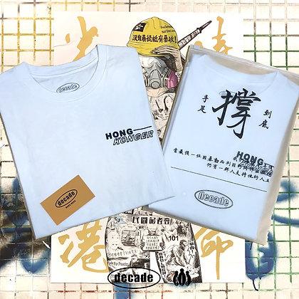 Decade HONG-KONGER 短袖純綿T-shirt