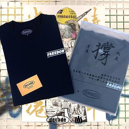 Decade FREEDOM 短袖純綿T-shirt