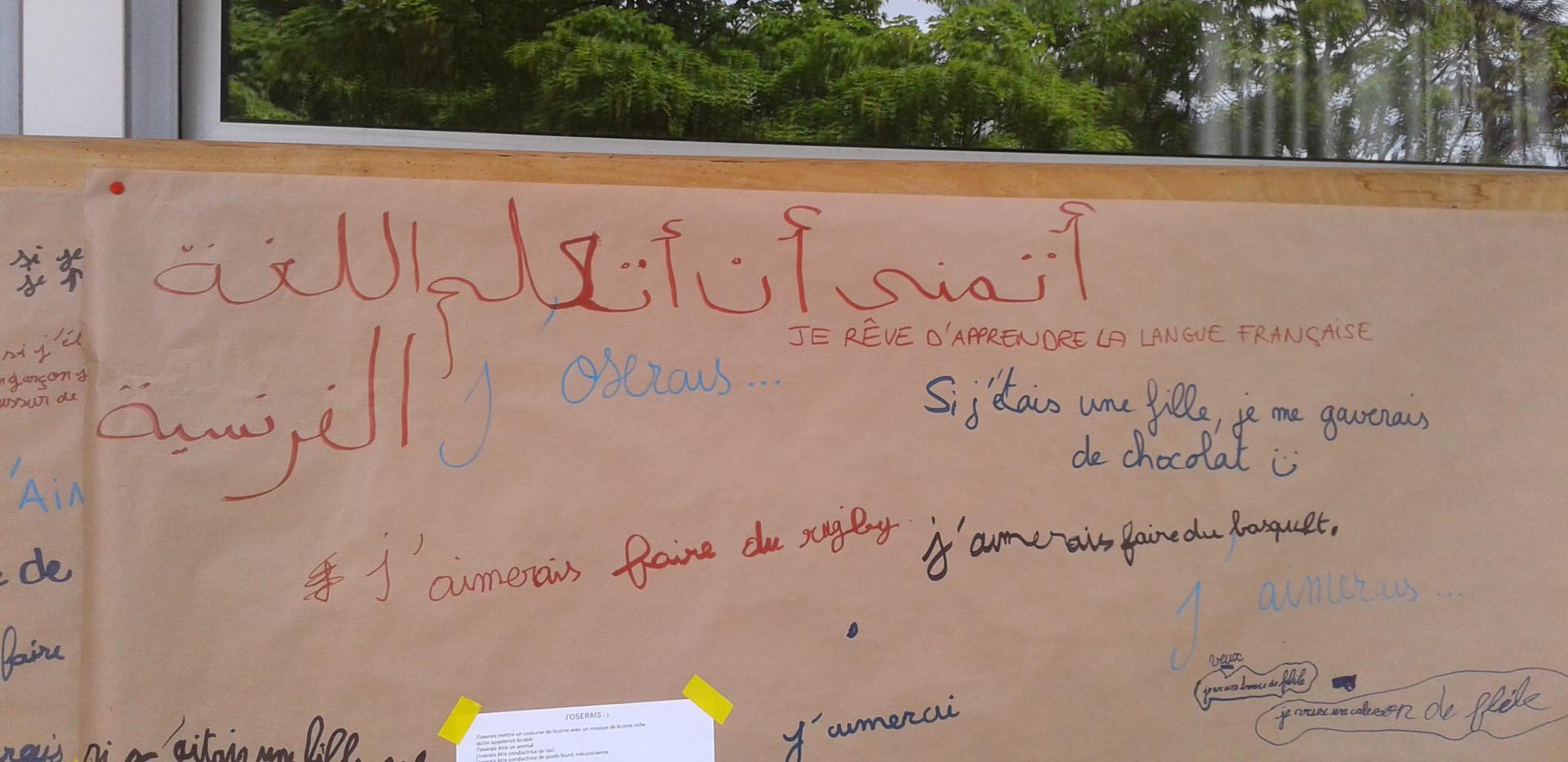 Je veux apprendre le français.jpg