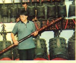 Yung-San Chiang
