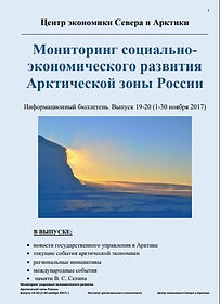 выпуск 19-20.jpg
