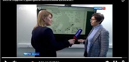 Замятина вести недели с Киселёвыс 28.02.