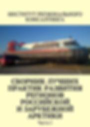 38111584.cover_415.jpg