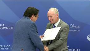 А.Н. Пилясов награждён благодарностью  Председателя Совета Федерации В.И. Матвиенко