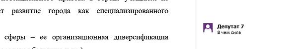 юмор правда сибири.png