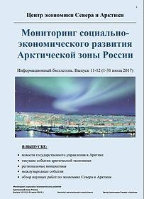 выпуск 11-12.jpg