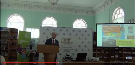 Пилясов библиотека Коми 1.03.2019.jpg